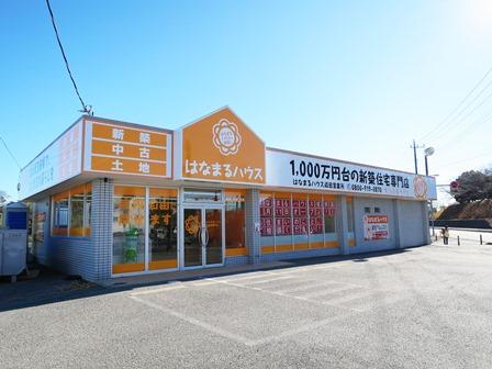 プレスリリース:千葉で注文・分譲を手掛ける「株式会社フレスコ」が 「はなまるハウス成田営業所」をOPEN!