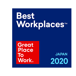 Best Workplaces2020