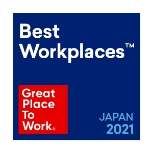 Best Workplaces2021
